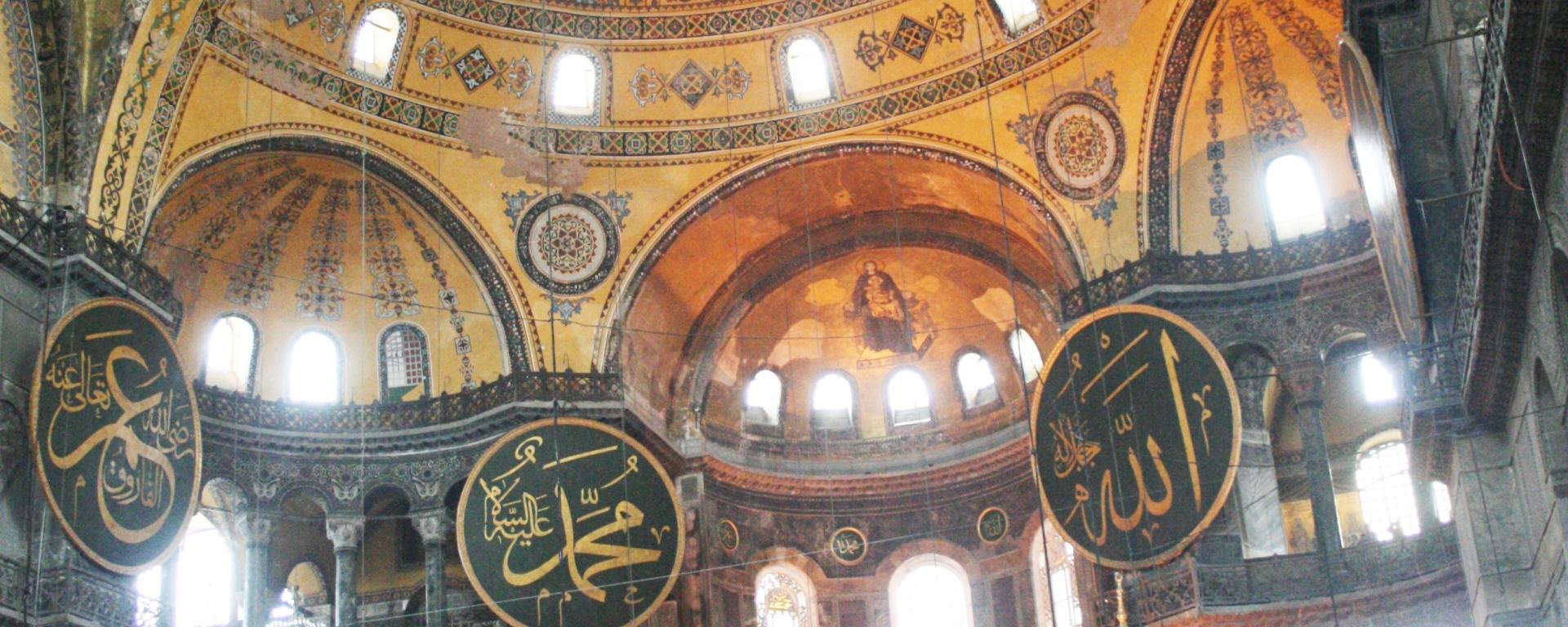 Istanbul photography, Aya Sophia, St Sophia, Hagia Sophia, travel, photos, photography, Turkey