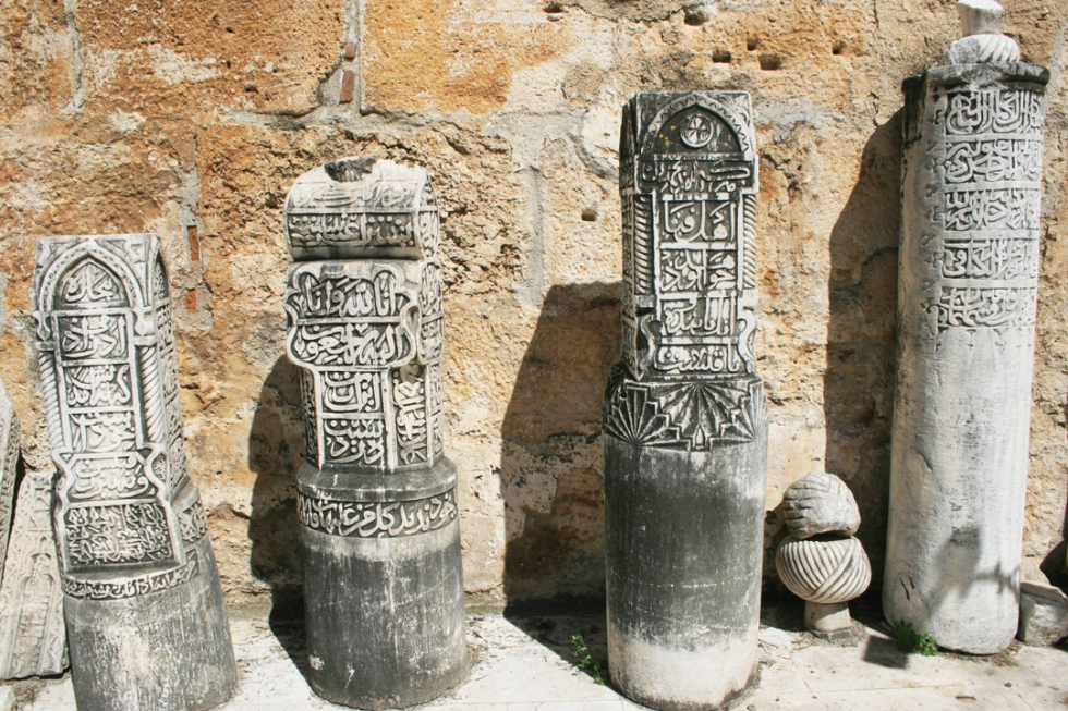 Isabey Mosque, Selcuk, Turkey, Ephesus, Ancient City of Ephesus, Ephesus ruins