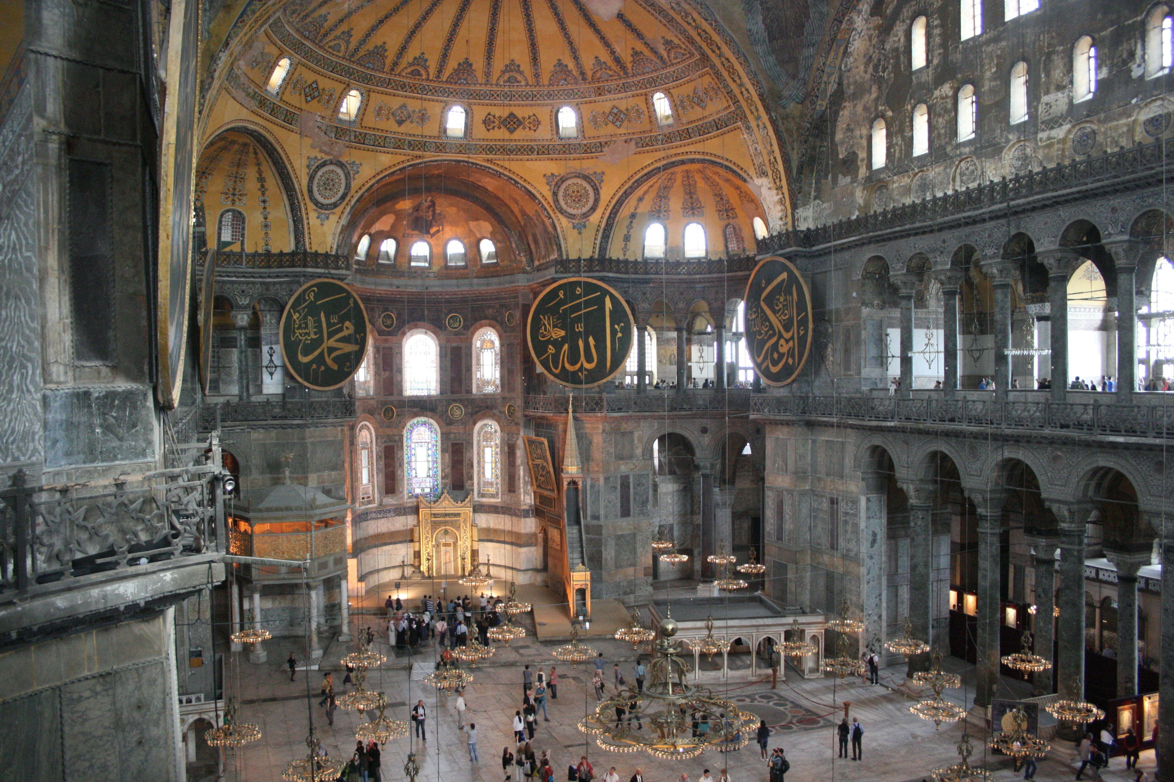 Hagia Sophia 360° VR