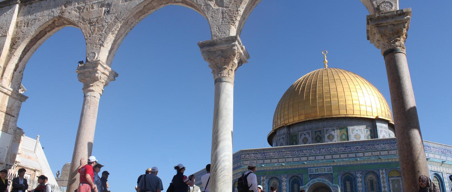 Dome of the Rock, Jerusalem, Israel, travel, photography, travel photography